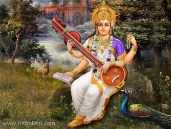 Beautiful Maha Saraswati Stotram with Lyrics
