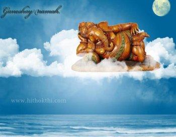 Ganashtakam