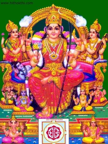 Ganesha Speaks Daily Horoscope of 19 January 2019 by