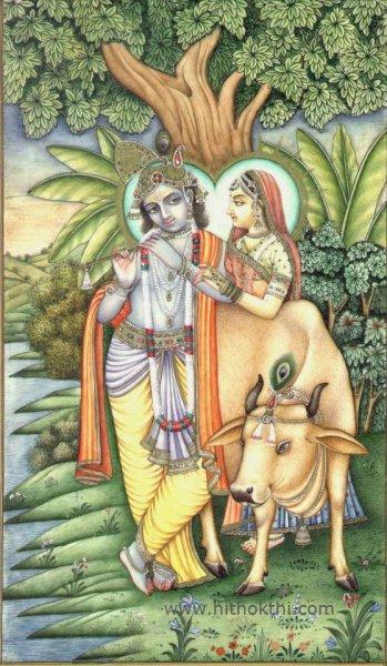 Madhurastakam  -Madhura Astakam