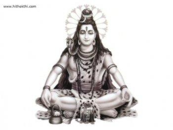 Pasupathyashtakam
