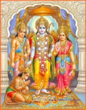 Ramachandrashtakam -Ramachandra ashtakam