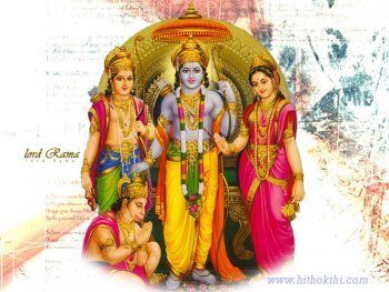 Ramashtakam -Rama ashtakam