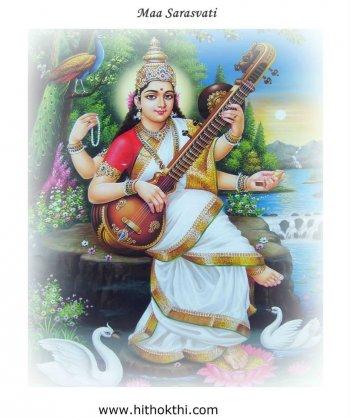 Tarashtakam -Tara ashtakam