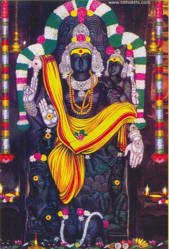 The Form of Lord Dakshninamurti