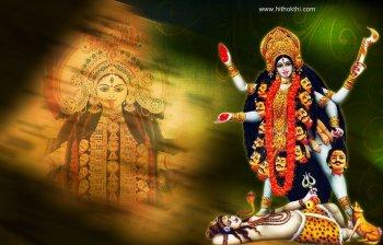 Pratah Prarthana to Shyamala