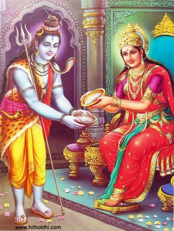 Pratah Prarthana to Annapurneswari