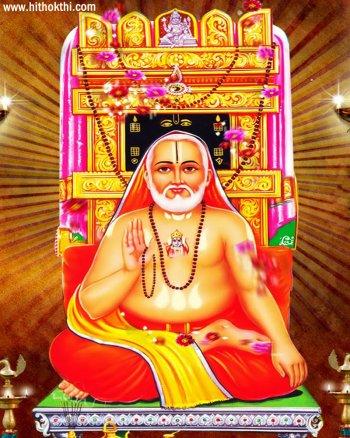 morning prayer to sri raghavendra swamy