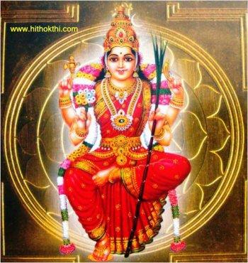 Pratah Prarthana to Lalita