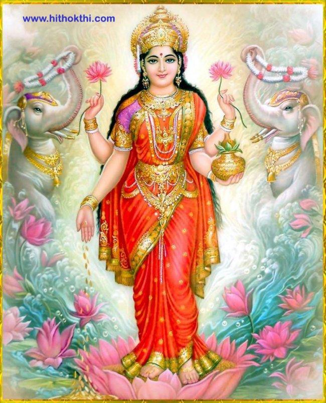 Maha Lakshmi