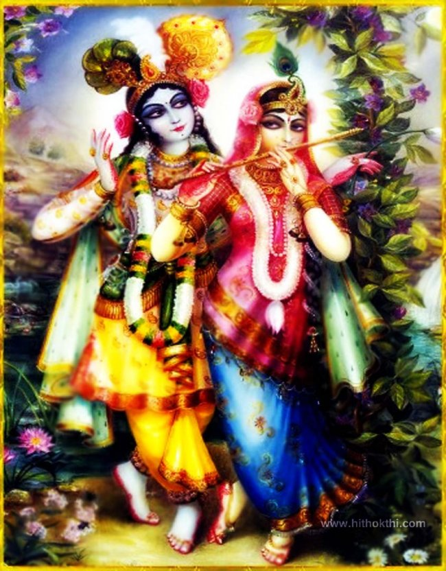 Lord Shree Krishna