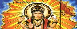 Lord Surya Dev